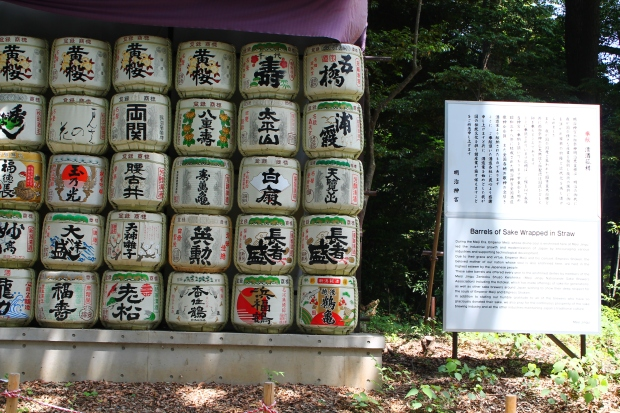 Casks of sake donated to the shrine.