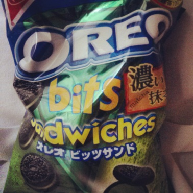 Green tea mini oreo. Loved these.