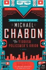 Yiddish Policeman's Union
