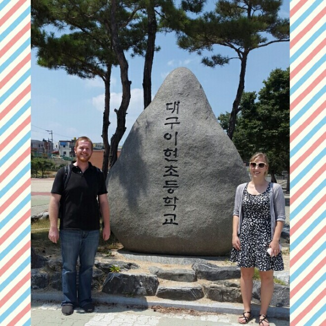 """This is the big rock outside of my school. It says """"Daegu Ehyun Elementary School"""" in case you were wondering."""